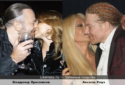 Аксель Роуз и Владимир Пресняков