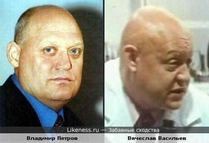 Артист Вячеслав Васильев и хоккеист Владимир Петорв