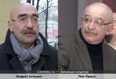 Андрей Бильжо и Лев Лурье