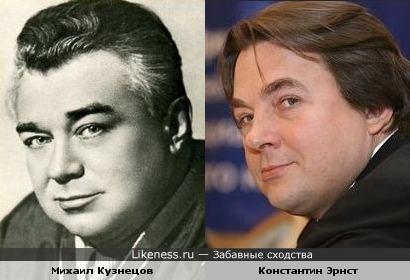 Актёр Михаил Кузнецов и Константин Эрнст