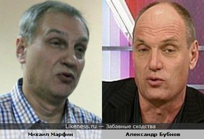 Михаил Марфин и Александр Бубнов