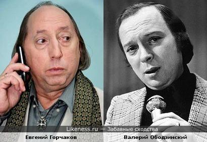 Евгений Горчаков и Валерий Ободзинский