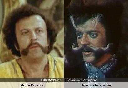 М. Боярский в роли кота Матвея похож на Илью Резника в фильме Приключения принца Флоризеля