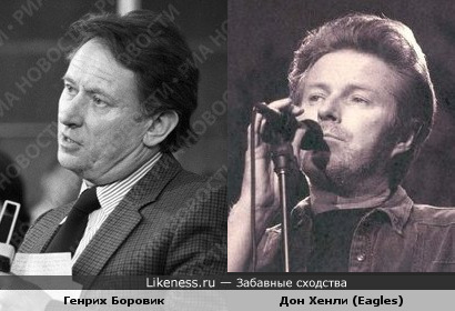 Обозреватель Генрих Боровик и музыкант Дон Хенли