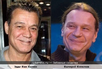 Рокеры Эдди Ван Хален и Валерий Кипелов