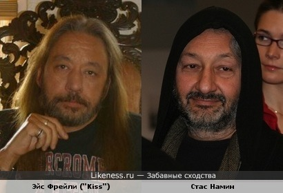 Экс-гитарист KISS Эйс Фрейли и Стас Намин