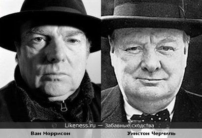 Ван Моррисон и Уинстон Черчиль