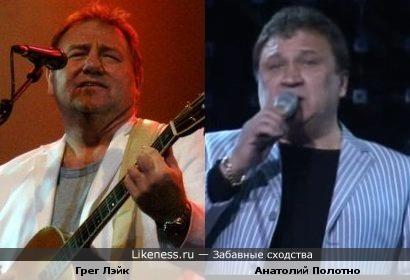 Грег Лэйк ( ELP) и Анатолий Полотно