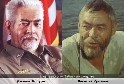 Актёры Джеймс Кобурн и Николай Кузьмин