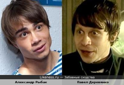 Павел Деревянко и Александр Рыбак
