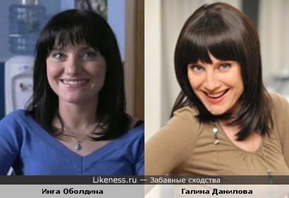 Актрисы Галина Данилова и Инга Оболдина