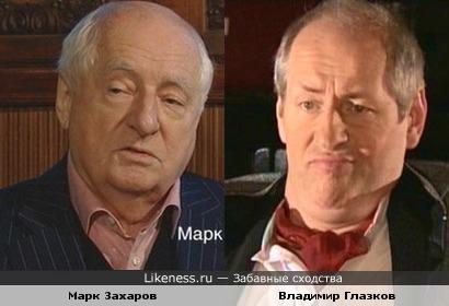 Режиссёр Марк Захаров и актёр Владимир Глазков