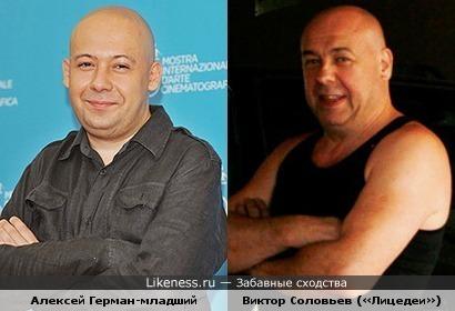 Алексей Герман-младший и Виктор Соловьев («Лицедеи»)
