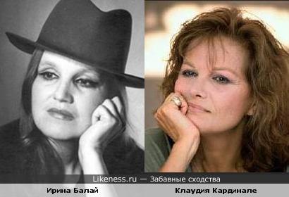 Ирина Балай и Клаудия Кардинале