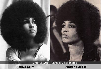 Марша Хант и Анжела Дэвис