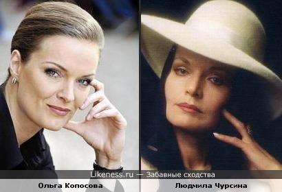 Ольга Копосова и Людмила Чурсина