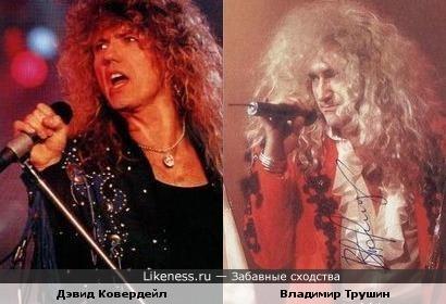 Лавры Дэвида Ковердейла не дают покоя группе Санкт-Петербург и их бывшему вокалисту