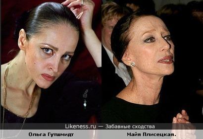Ольга Гутшмидт и Майя Плисецкая.