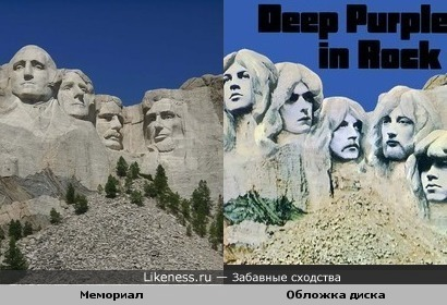 Мемориал в скалах горы Маунт-Рашмор и обложка альбома Дип Пёрпл 1970 года