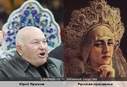 Русские красавицы в кокошниках (К. Маковский)