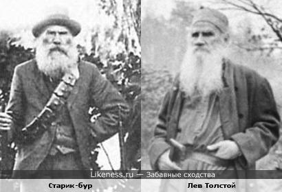 Участник Англо-бурской войны и Лев Толстой