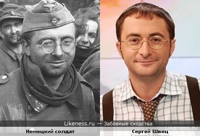 Пленный немецкий солдат и Сергей Швец
