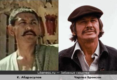 Актёры К. Абдрасулов и Чарльз Бронсон