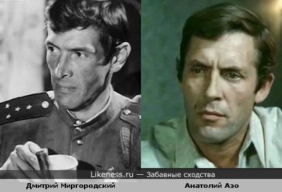 Актёры Дмитрий Миргородский и Анатолий Азо