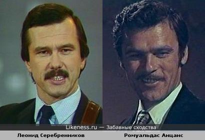 Певец Леонид Серебренников и актёр Ромуальдас Анцанс