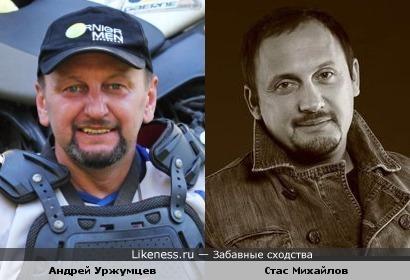Певец Стас Михайлов и путешественник Андрей Уржумцев