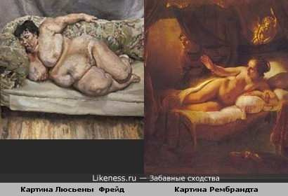 """Картина Люсьены Фрейд """"Спящий менеджер по льготам"""" и картина Рембрандта """"Даная"""""""