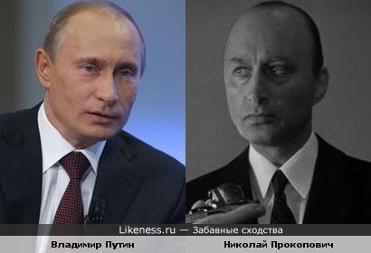 Николай Прокопович и Владимир Путин