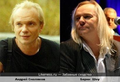 Артист Андрей Смоляков и нынешний вокалист Uriah Heep Берни Шоу