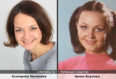 Актрисы Ирина Акулова и Екатерина Тюленева