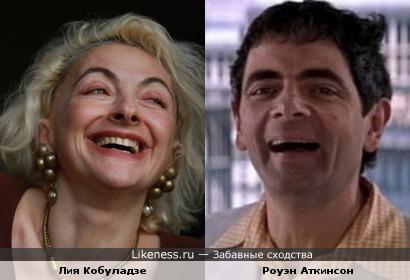 Роуэн Аткинсон и Лия Кобуладзе