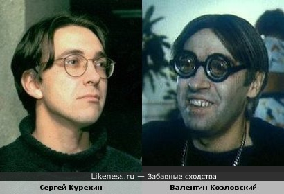 Музыкант Сергей Курехин и актёр Валентин Козловский ( в образе)