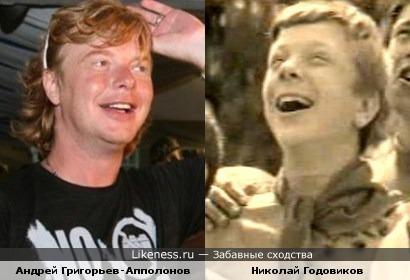 Андрей Григорьев-Апполонов и Николай Годовиков ( Республика ШКИД )