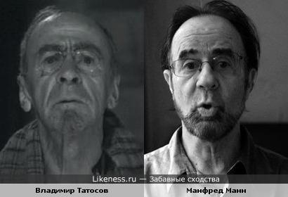 Актёр Владимир Татосов и музыкант Манфред Манн