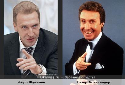 Вице-премьер Игорь Шувалов и певец Петер Александер