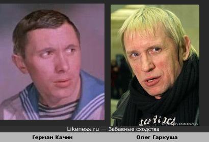 Музыкант Олег Гаркуша и актёр Герман Качин