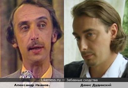 Пародист Александр Иванов и Денис Дудинский