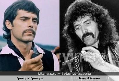Гитарист Тони Айомми (Black Sabbath) и актёр Григоре Григориу