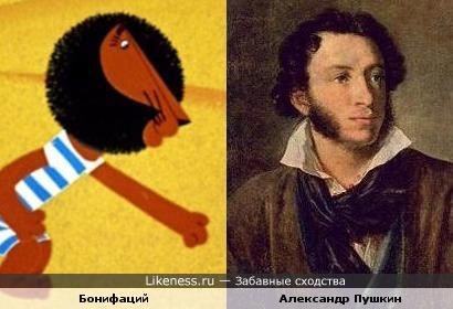 Бонифаций из мультфильма и поэт Александр Сергеевич Пушкин