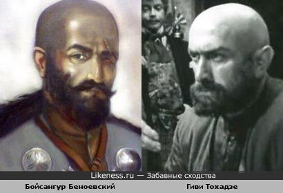 Чеченский полководец XIX века, наиб Бойсангур Беноевский и актёр Гиви Тохадзе в образе