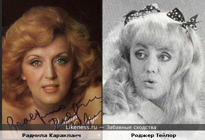 Певица Радмила Караклаич и ударник Роджер Тейлор из клипа