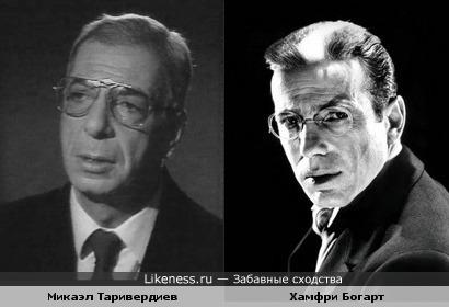 Композитор Микаэл Таривердиев и актёр Хамфри Богарт