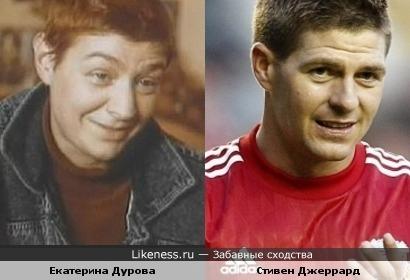 """Игрок """"Ливерпуля"""" Стивен Джеррард и актриса Екатерина Дурова"""