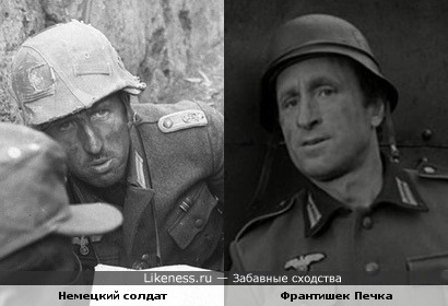 Немецкий солдат и Франтишек Печка в роли Гуслика