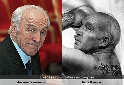 Иллюзионист Пол Дэниэлс и актёр Михаил Ульянов