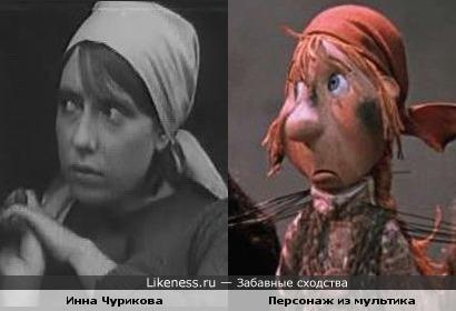 Инна Чурикова в образе и персонаж из мультфильма